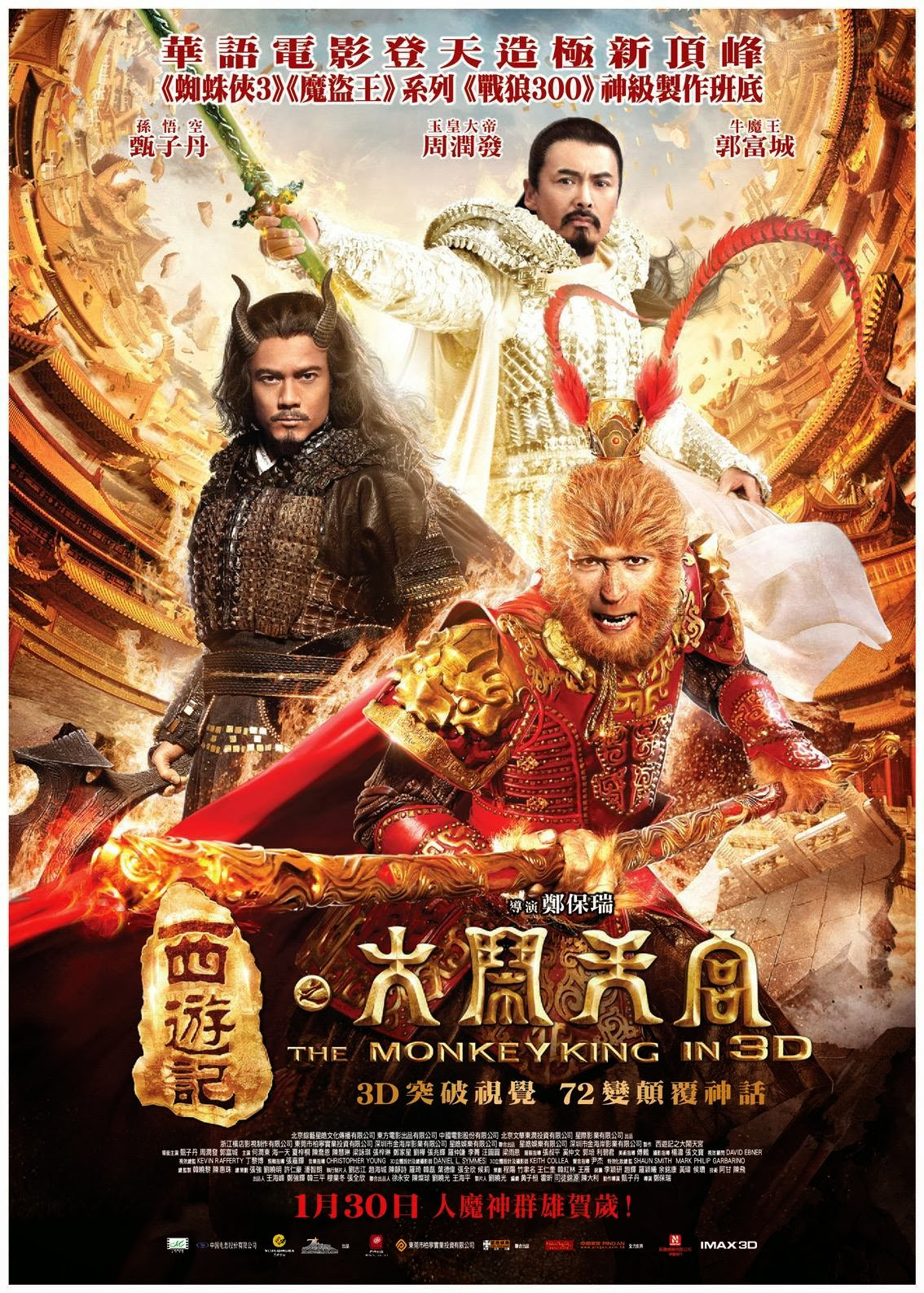 Maac review the monkey king
