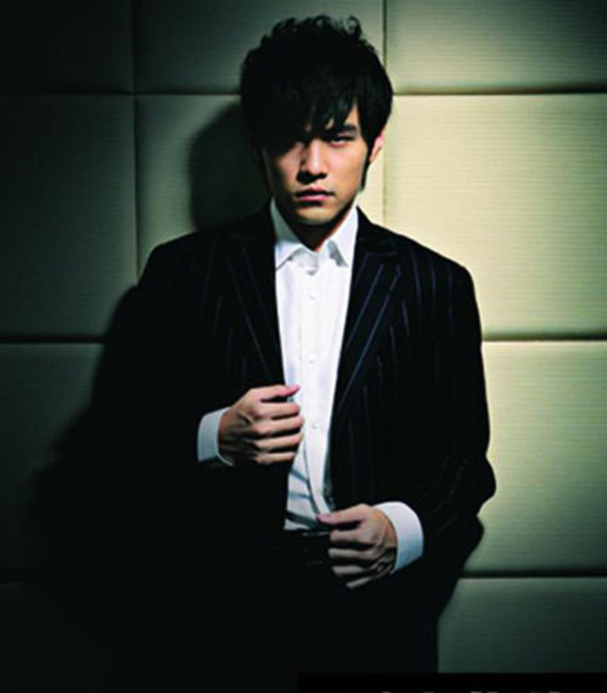 M A A C Taiwanese Superstar Jay Chou Set To Join Now