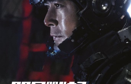 <h3>Poster For Sci-Fi Thriller WARRIORS OF FUTURE Starring LOUIS KOO &#038; SEAN LAU. UPDATE: Latest Images</h3>