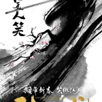 Crouching-Tiger-2-Poster-2-630x1024