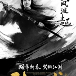 Crouching-Tiger-2-Poster-4-630x1024