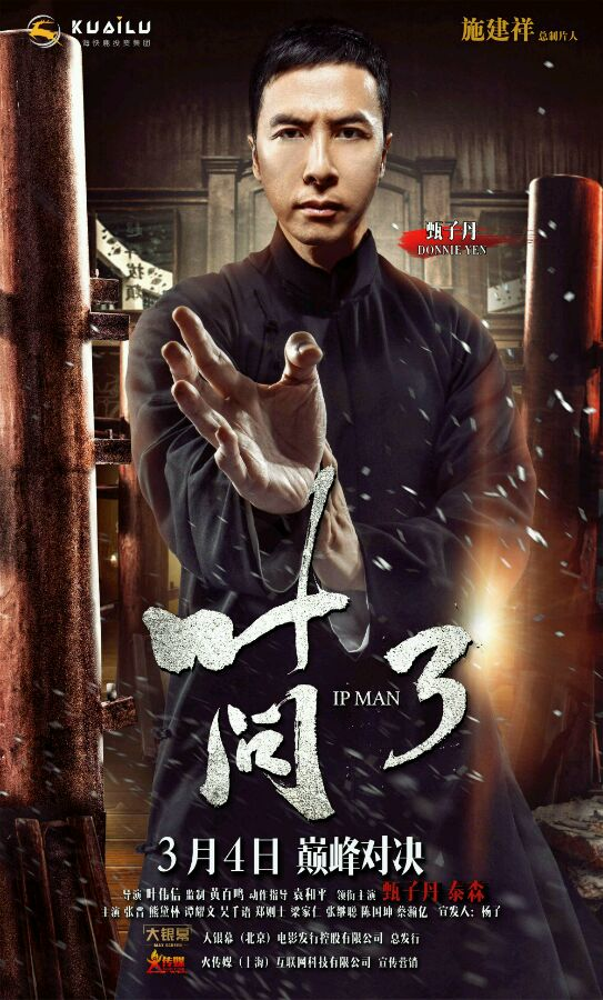 ip man 1 izle 720p movies