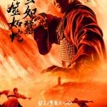 Crouching-Tiger-Hidden-Dragon-The-Green-Legend_poster_goldposter_com_20-492x800