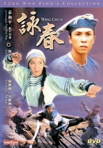 wing-chun-1994-2