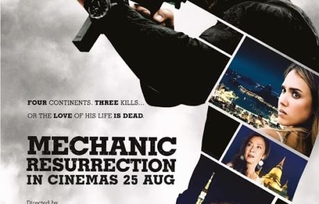 <h3>Poster For MECHANIC: RESURRECTION Starring JASON STATHAM, JESSICA ALBA, &#038; MICHELLE YEOH. UPDATE: Red Band Trailer</h3>