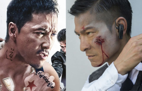 <h3>DONNIE YEN &#038; ANDY LAU To Team Up For CITY OF DARKNESS</h3>
