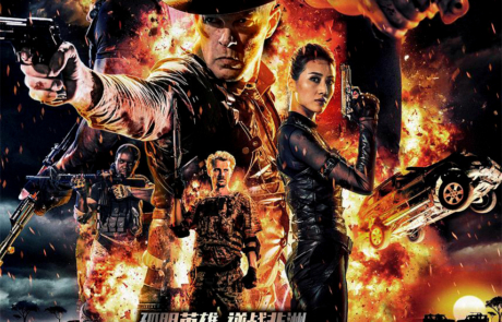 <h3>Trailer For Actioner ULTIMATE HERO Starring DRAGON CHEN</h3>