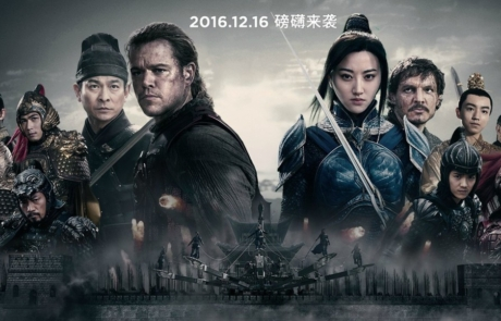 <h3>Trailer For THE GREAT WALL Starring MATT DAMON &#038; ANDY LAU. UPDATE: Character Posters</h3>