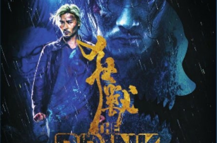 <h3>MAX ZHANG, SHAWN YUE, &#038; YASUAKI KURATA Stars In THE BRINK. UPDATE: Trailer &#038; Posters</h3>