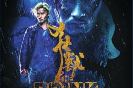 <h3>MAX ZHANG, SHAWN YUE, &#038; YASUAKI KURATA Stars In THE BRINK. UPDATE: Trailer</h3>