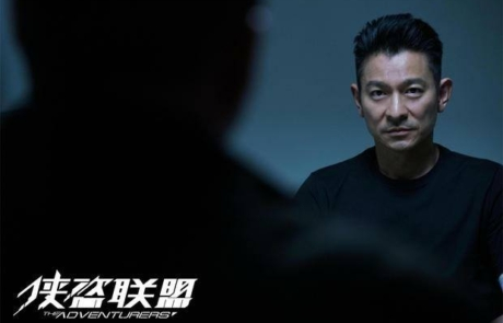 <h3>Trailer For STEPHEN FUNG&#8217;s THE ADVENTURERS Starring ANDY LAU, JEAN RENO, &#038; SHU QI. UPDATE: Poster &#038; Images</h3>