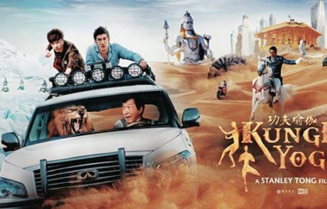 <h3>JACKIE CHAN &#038; Director STANLEY TONG To Reunite For KUNG FU YOGA. UPDATE: Trailer &#038; Poster</h3>