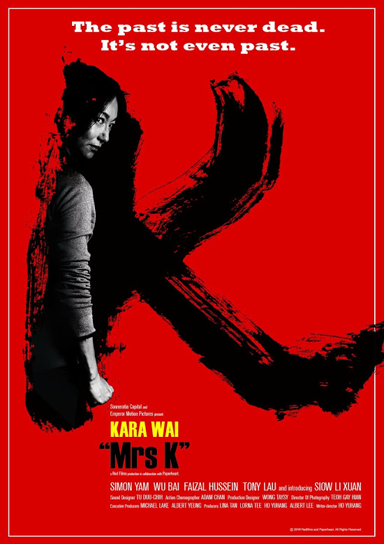 Movie the k