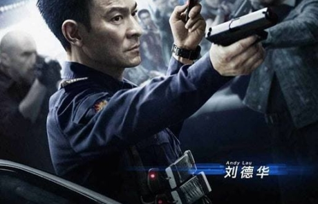 <h3>Trailer For The Action-Thriller SHOCK WAVE Starring ANDY LAU &#038; JIANG WU</h3>