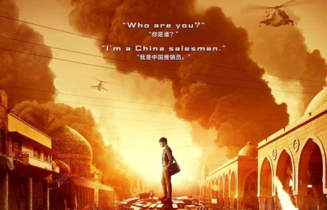<h3>Latest Trailer For TAN BING&#8217;S CHINA SALESMAN Starring ETHAN LI, MIKE TYSON, &#038; STEVEN SEAGAL. UPDATE: Poster</h3>