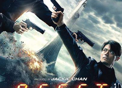 <h3>Trailer For The Sci-Fi Thriller RESET Produced By JACKIE CHAN</h3>