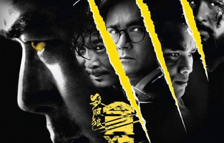 <h3>Trailer For WILSON YIP&#8217;S PARADOX Starring LOUIS KOO &#038; TONY JAA. UPDATE: Poster</h3>