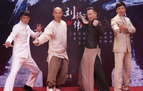 <h3>VINCENT ZHAO, ANDY ON, DANNY CHAN, &#038; DENNIS TO Teams-Up In KUNG FU ALLIANCE. UPDATE: Poster &#038; Images</h3>