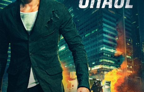 <h3>Character Posters For S.M.A.R.T CHASE Starring ORLANDO BLOOM &#038; SIMON YAM. UPDATE: U.S. Trailer</h3>