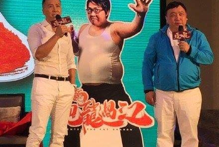 <h3>DONNIE YEN To Star In The Remake Of ENTER THE FAT DRAGON Directed By WONG JING</h3>