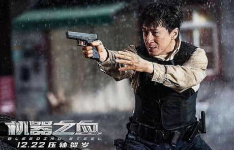 <h3>Poster For Sci-Fi Actioner BLEEDING STEEL Starring JACKIE CHAN. UPDATE: Trailer #3</h3>