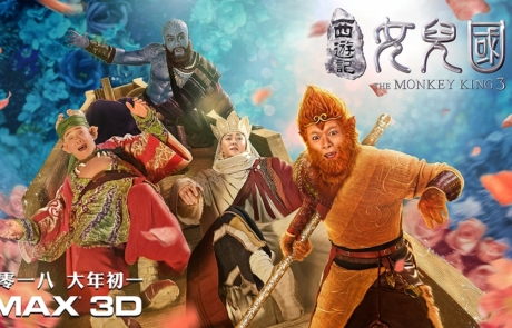 <h3>Teaser Trailer For THE MONKEY KING 3 Starring AARON KWOK. UPDATE: Character Posters</h3>