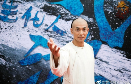 <h3>VINCENT ZHAO To Once Again Return As Classic Folk Hero WONG FEI HUNG</h3>