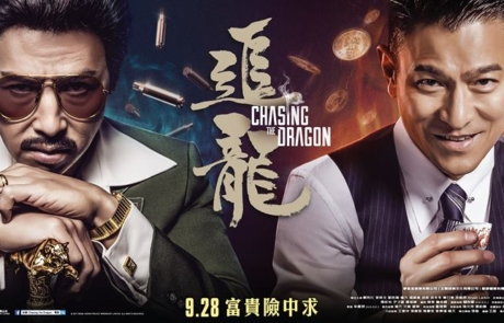 <h3>MAAC Review: CHASING THE DRAGON</h3>