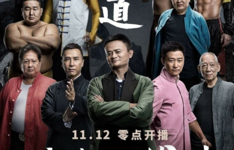 <h3>JET LI, DONNIE YEN, &#038; WU JING Comes Together For Short Film Titled GONG SHOU DAO. UPDATE: Full Version Released</h3>