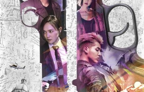 <h3>Trailer #2 For Jingle Ma&#8217;s EUROPE RAIDERS Starring TONY LEUNG CHIU WAI. UPDATE: Character Posters</h3>