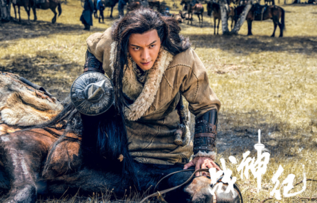 <h3>Posters &#038; Trailer For The Fantasy Epic GENGHIS KHAN Starring WILLIAM CHAN</h3>