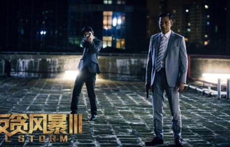 <h3>Trailer For The Action Thriller L STORM Starring LOUIS KOO &#038; JULIAN CHEUNG</h3>