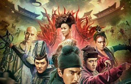 <h3>MAAC Review: DETECTIVE DEE &#8211; THE FOUR HEAVENLY KINGS</h3>