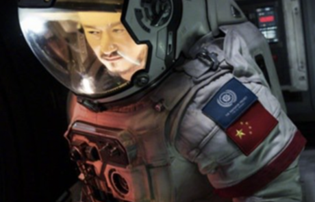 <h3>Teaser Trailers For The Space Thriller THE WANDERING EARTH Starring WU JING. UPDATE: Teaser #2</h3>