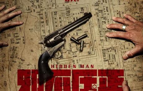 <h3>Trailer For JIANG WEN&#8217;S HIDDEN MAN Starring EDDIE PENG</h3>