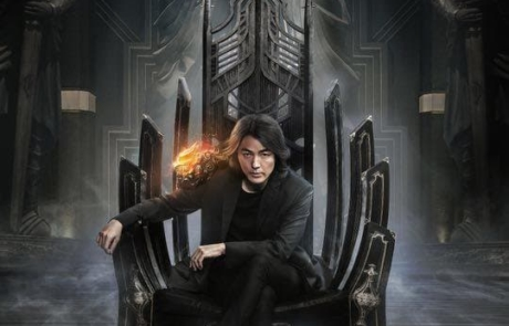 <h3>Trailer For The Sci-Fi Actioner LOVE ILLUSION Starring EKIN CHENG</h3>