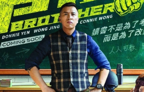 <h3>Poster For The &#8216;Flashpoint&#8217;-esque Actioner BIG BROTHER Starring DONNIE YEN. UPDATE: Trailer #2</h3>