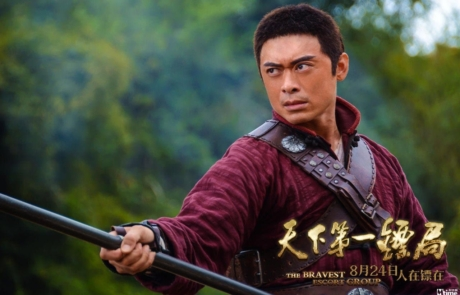 <h3>Teaser Trailer For THE BRAVEST ESCORT GROUP Starring FAN SIU WONG, RAY LUI, &#038; XING YU</h3>