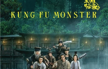 <h3>Poster For Andrew Lau&#8217;s KUNG FU MONSTER Starring LOUIS KOO</h3>