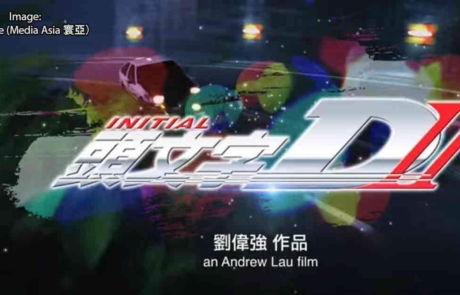 <h3>ANDREW LAU Returns To Direct INITIAL D 2</h3>
